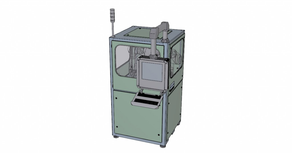 Roboterzelle RC-1
